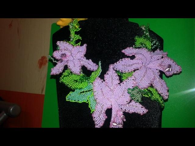 Колье из бисера с орхидеями. ЧАСТЬ 2 Мастер класс от Натали Амаполы