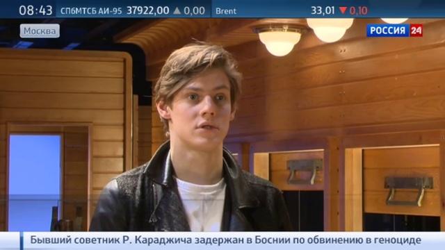 Новости на Россия 24 • Безымянная звезда две премьеры в РАМТе и Летучий голландец в Екатеринбурге