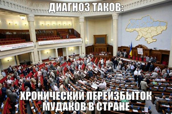 В ЕС опровергли требования к Украине предоставить Донбассу спецстатус до выполнения обязательств Россией и ее боевиками - Цензор.НЕТ 1652