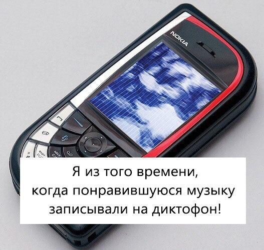 Фото №456247546 со страницы Михаила Масловского