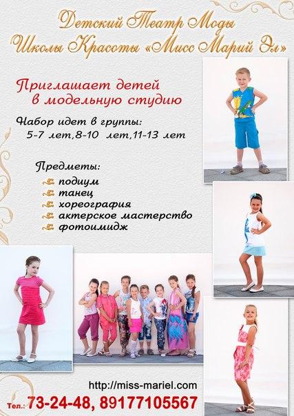 http://cs402529.vk.me/v402529681/a6ac/KtxXJdIuJmk.jpg