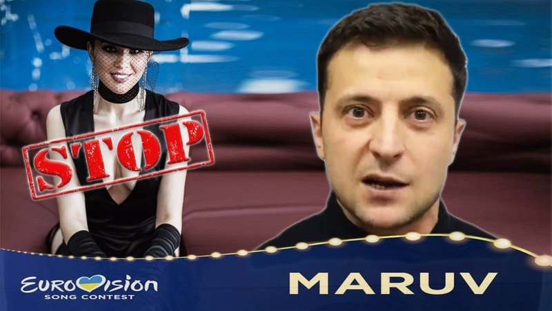 Maruv не едет на Евровидение 2019 от Украины - Зеленский об уродах, которые ее не пустили!