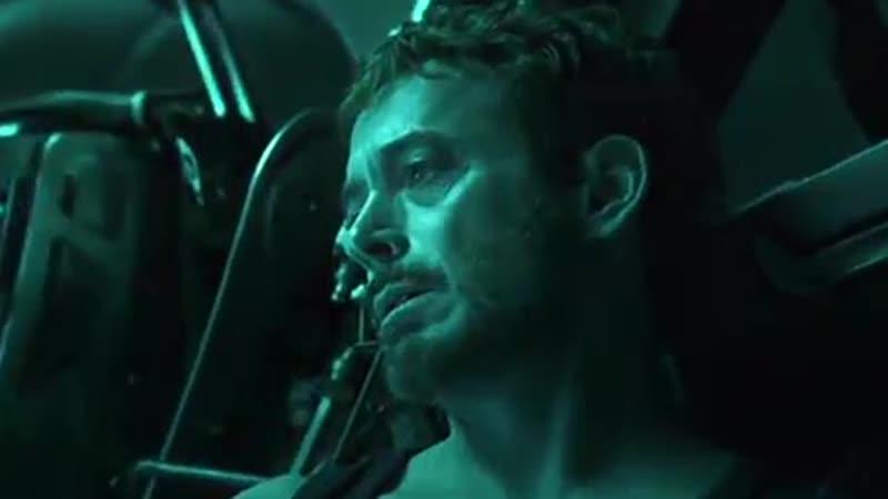 » the avengers endgame «