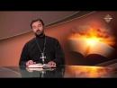 Содом и Гоморра из цикла Евангелие дня