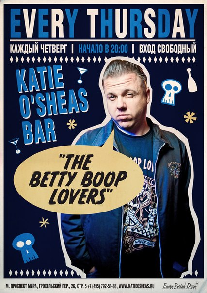 THE BETTY BOOP LOVERS – KATIE O'SHEA'S BAR