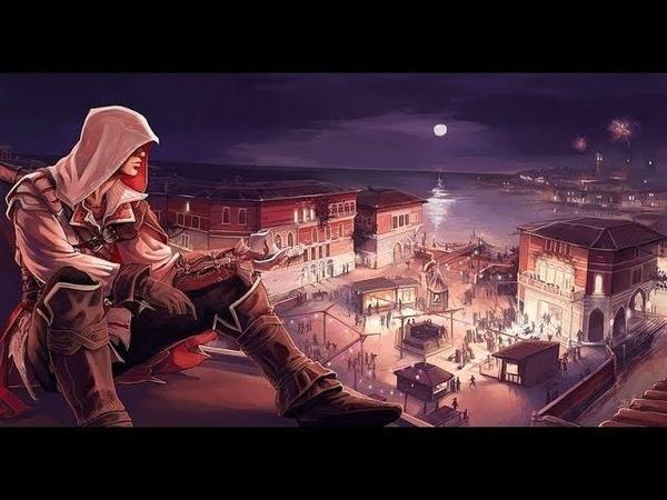 Assassin's Creed Brotherhood Киллер Турнир