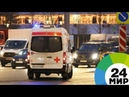 Четыре человека получили ожоги из за прорыва трубы в Самаре МИР 24