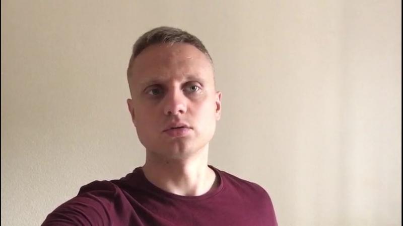 Отзыв от Вячеслава