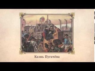 Исторические песни | урок 3, литература 8 класс