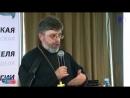Духовно ориентированная психотерапия зависимого поведения Прот Григорий Григорьев