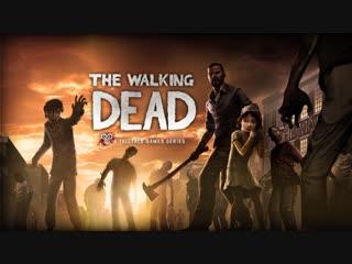 🔴Валькин Дед первое прохождение #2 / The Walking Dead
