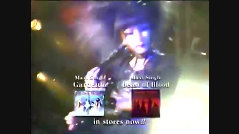 Malice Mizer Beast of blood live Shock wave
