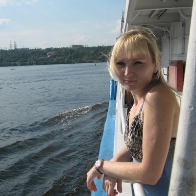 Светлана Седова, 8 октября , Запорожье, id89912135