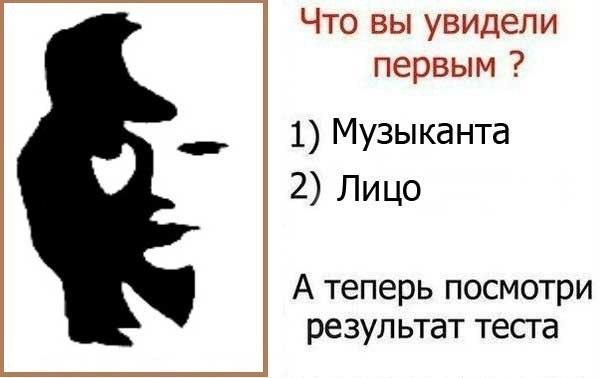 seksualnie-predpochteniya-po-date-rozhdeniya