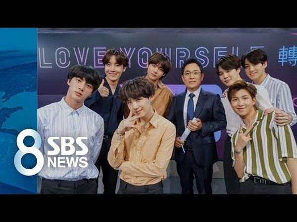 방탄소년단(BTS) 팬들이 함께 노래부르는 모습, 최고의 행복 (풀영상) / SBS