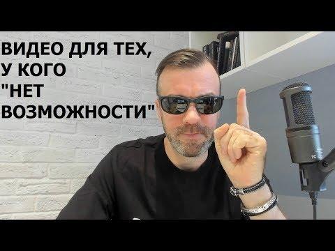 Лютое видео для тех, у кого нет возможности (18)