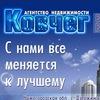 Agentstvonedvizhimosti Kovcheg
