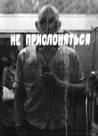 Fedor Shkurat