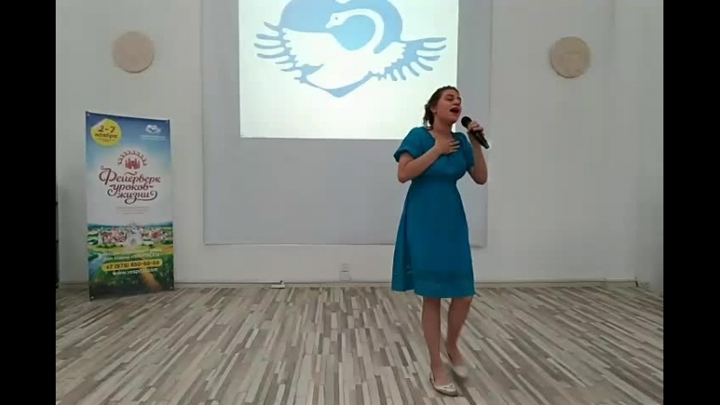 Бушети 2018 детская программа