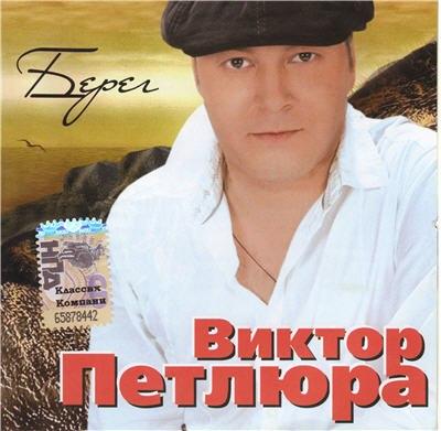 Фильм Джейн Эйр 1996 Скачать Торрент
