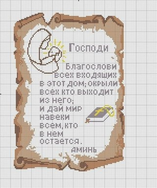 Gallery.ru / Фото #4 - Молитва за дома - aaynur.