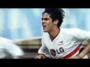 Cruzeiro 1 x 4 São Paulo - Campeonato Brasileiro 2001