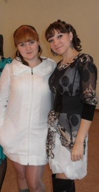 Елена Клюшина, 10 марта 1993, Пенза, id228138664
