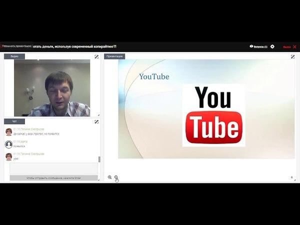 Запевалин Владимир - Как эффективно разместить продающий текст в соцсетях
