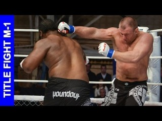 Kenny Garner vs. Damian Grabowski, Кенни Гарнер vs. Дамиан Грабовски, M-1 Challenge 44