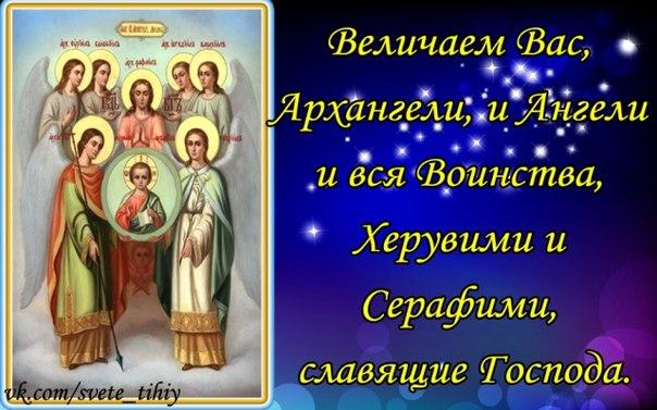 http://cs425429.vk.me/v425429685/3c76/eyJObcvQBEs.jpg