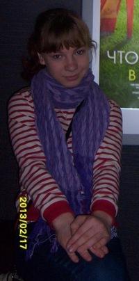 Марина Кузина, 28 апреля , Нижний Новгород, id90776381