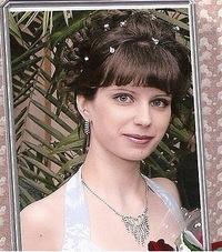 Ирина Галактионова, 21 июля , Егорьевск, id203096886