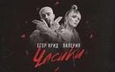 Валерия Перфилова фото #3