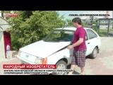 Игорь Корхов сделал электромобиль из Таврии с приводом Славянка (описание под видео оф.сайт httpsreg.solargroup.progbv785 )