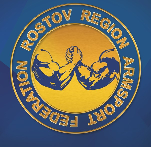 ROSTOV REGION ARMSPORT FEDERATION