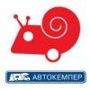 АВТОКЕМПЕР: дома на колесах