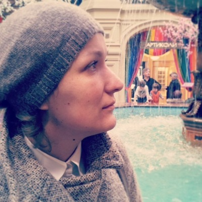Анна Мирзоева, 31 июля , Москва, id4620850