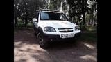 Chevrolet Niva LE+ Лучший из лучших! В память Валерию Домаскому..