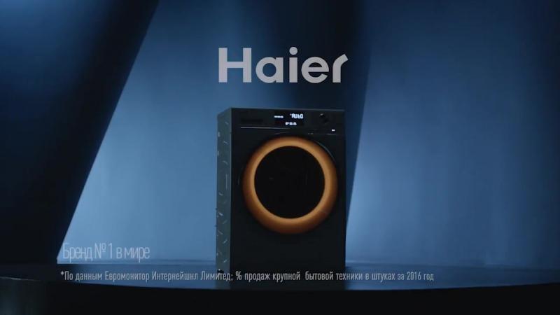 Стиральная машина Haier c функцией стирки с паром