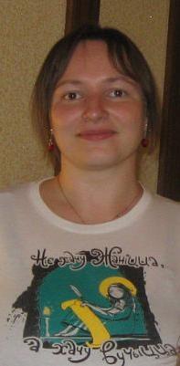 Алина Чертилина