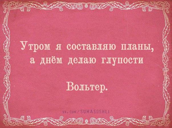 http://cs543100.vk.me/v543100852/f089/WhR7hkdDYJY.jpg