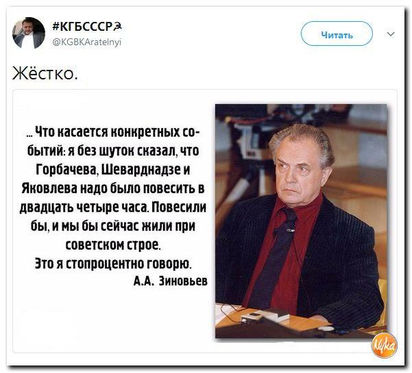 https://pp.userapi.com/c639819/v639819154/5ed7a/Us6ukF8LTRE.jpg
