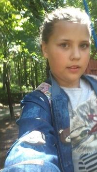 Ангелина Уварова