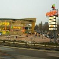 ленгер город фото
