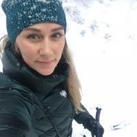 Татьяна Распутина