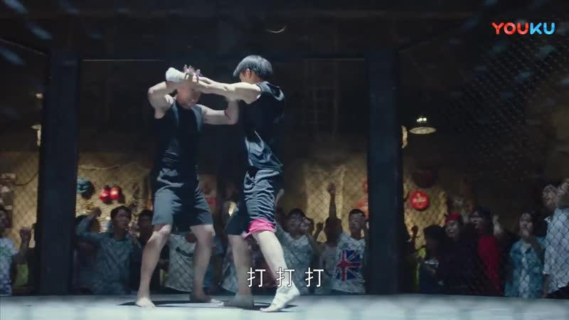 镇魂 [18/40] / Guardian 18 赵云澜连环回嘴沈巍
