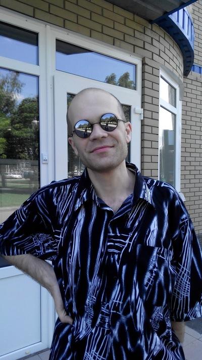 Андрей Котляр, 29 сентября , Харьков, id154941346