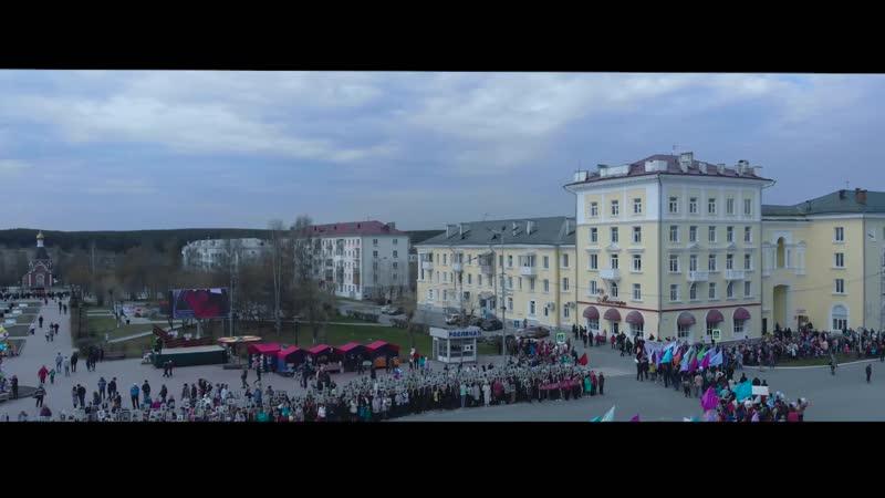 Атмосферное видео с квадрокоптера 9 мая 2019 года в Краснотурьинске
