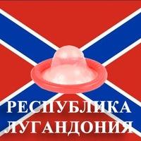СБУ не покушалась на главаря террористов Захарченко, это могут российские спецслужбы - Гитлянская - Цензор.НЕТ 5430