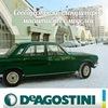 Коллекционеры масштабных моделей | Deagostini